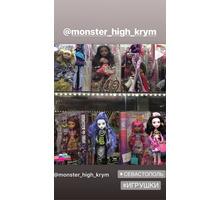 игрушки  и куклы в наличии в Севастополе - Игрушки в Севастополе