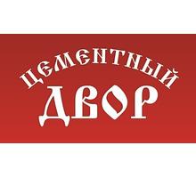 Бухгалтер на первичную документацию, кассир - Бухгалтерия, финансы, аудит в Евпатории