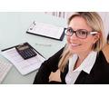 Ведение налогового, бухгалтерского, кадрового учета! Сопровождение предприятий и ИП - Бухгалтерские услуги в Симферополе