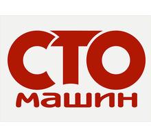 Ремонт ДВС легковых автомобилей в Севастополе. - Ремонт и сервис легковых авто в Севастополе