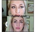 Перманентный макияж(Татуаж) - Косметологические услуги, татуаж в Саках