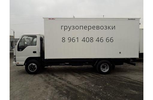 Перевозка мебели из Алушты по России - Грузовые перевозки в Алуште