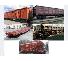 Приём и отправка  полувагонов, крытых вагонов, платформ, контейнеров - Грузовые перевозки в Евпатории