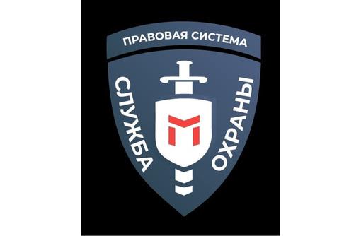 Срочно требуются ОХРАННИКИ, фото — «Реклама Севастополя»