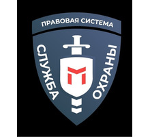Срочно требуются ОХРАННИКИ - Охрана, безопасность в Севастополе