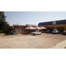 Готовый бизнес. Действующий придорожный комплекс - Дома в Старом Крыму