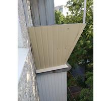 Расширение балконов в Ялте. - Балконы и лоджии в Ялте
