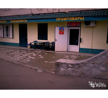 Продажа магазина в Гурзуфе - Продам в Гурзуфе