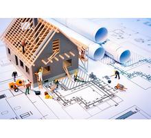 Строительство частных домов в Севастополе - Строительные работы в Севастополе