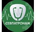 Требуется медицинские сестры и санитарки - Медицина, фармацевтика в Севастополе