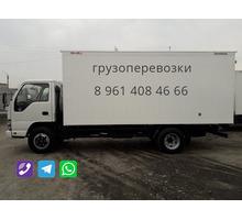 Перевозка мебели между городами  России - Грузовые перевозки в Джанкое