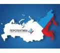 МЕНЕДЖЕР ПО ПРОДАЖАМ, 70 филиалов по России - Недвижимость, риэлторы в Севастополе