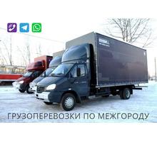 Перевозка мебели из Евпатории по России - Грузовые перевозки в Евпатории