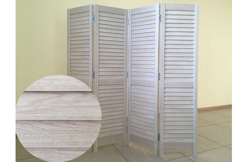 Ширма жалюзийная пластиковая - Предметы интерьера в Алуште