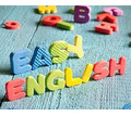 Курсы английского языка для детей и взрослых - Языковые школы в Крыму