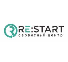 Сервисный центр RE:START - Компьютерные услуги в Бахчисарае