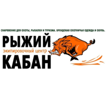 Снаряжение для рыбалки и охоты в Симферополе экипировочный центр «Рыжий кабан»: отличное качество! - Отдых, туризм в Крыму