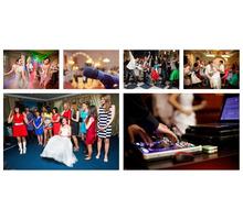 Тамада. Диджей. Свадьбы, банкеты, корпоративы - Свадьбы, торжества в Евпатории