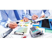 «Бухгалтер коммерческого предприятия» 252 ч диплом - Курсы учебные в Симферополе