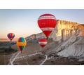 Полеты на Воздушном шаре в Крыму - Активный отдых в Севастополе
