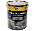 Гидроизоляция для кровли битумно-резиновая AquaMast 18 кг - Изоляционные материалы в Симферополе