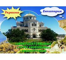 Безопасные и комфортные поездки Евпатория – Украина – Евпатория - Пассажирские перевозки в Евпатории