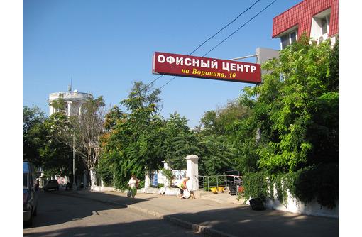 Вывески световые и несветовые Севастополь - Реклама, дизайн, web, seo в Севастополе