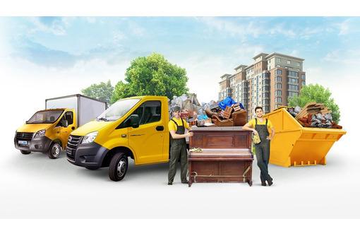 Принимаем вторсырье, отходы производства, строитльный мусор. - Вывоз мусора в Черноморском