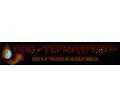 Мебель из термодревесины в Симферополе – Фабрика «Термодрево». Влагостойкая, красивая, надежная! - Мебель на заказ в Симферополе