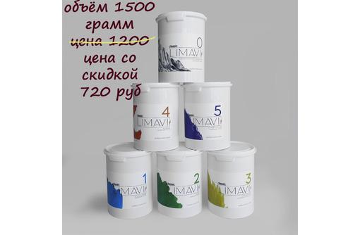 Паста для шугаринга LIMAVI (Крым), фото — «Реклама Севастополя»