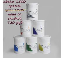Паста для шугаринга LIMAVI (Крым) - Товары для здоровья и красоты в Севастополе