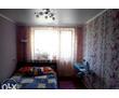 Продам 3-комнатную квартиру | Горпищенко, 98А, фото — «Реклама Севастополя»
