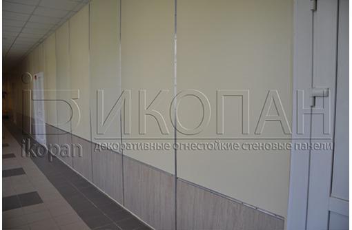 Использовать стекломагниевые листы как основу для стен - Ремонт, отделка в Севастополе