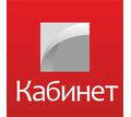 Сопровождение сделок с недвижимостью - Услуги по недвижимости в Феодосии