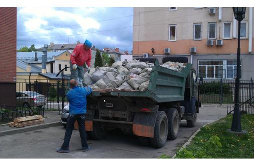 Вывоз строительного мусора , грунта, хлама. Демонтаж. Любые объёмы!!! - Вывоз мусора в Севастополе