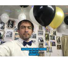 Ведущий и ди-джей на любой праздник - Свадьбы, торжества в Крыму