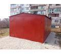 Гараж металлический разборной - Продам в Крыму