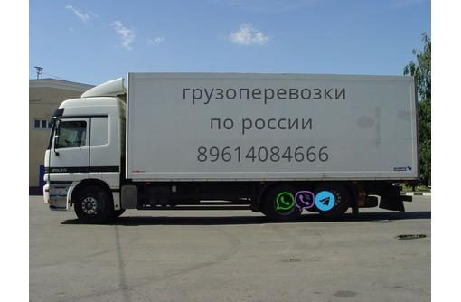 Перевозка мебели из Красноперекопска по России - Грузовые перевозки в Красноперекопске
