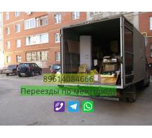 Перевозка мебели из Партенита в другой город России - Грузовые перевозки в Партените