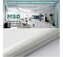 Новинка в сфере натяжных потолков - Натяжные потолки в Симферополе