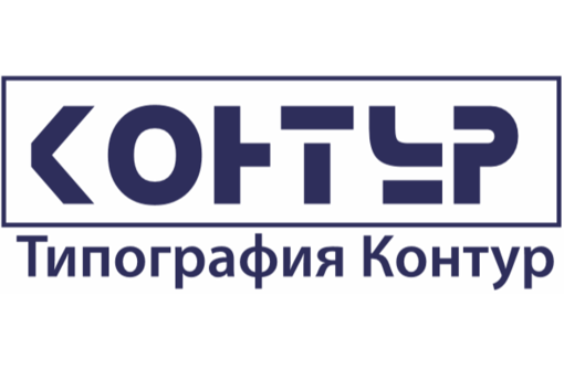 Требуется менеджер в типографию - СМИ, полиграфия, маркетинг, дизайн в Севастополе