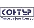 Требуется менеджер в типографию, фото — «Реклама Севастополя»