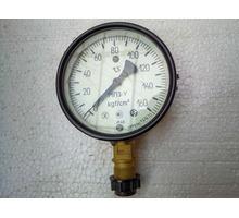Манометры для компрессора по зарядке аквалангов - Активный отдых в Севастополе