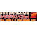 Маркизы и тенты по доступным ценам в Крыму - Шторы, жалюзи, роллеты в Симферополе
