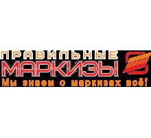 Изготовление и монтаж маркиз и пергол - Шторы, жалюзи, роллеты в Евпатории