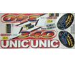 Комплект наклеек для КМУ UNIC URV340, фото — «Реклама Севастополя»