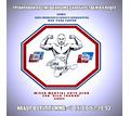 Тренировки по ММА (смешанное боевое единоборство) в Алуште - Спортклубы в Алуште