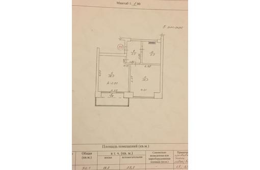 Продам 1-комнатную квартиру, ул. Колобова 35 - Квартиры в Севастополе