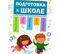 Детский сад в Симферополе - «Чудо-детки»: гармония в обучении и общем развитии ребенка - Детские развивающие центры в Симферополе