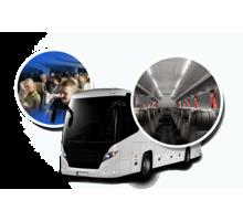 Поездки Ялта-Киев и обратно – «Южный ветер»: комфортно, безопасно, с удовольствием! - Отдых, туризм в Ялте